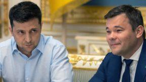 Стало известно, какую зарплату за ноябрь получили Зеленский и Богдан