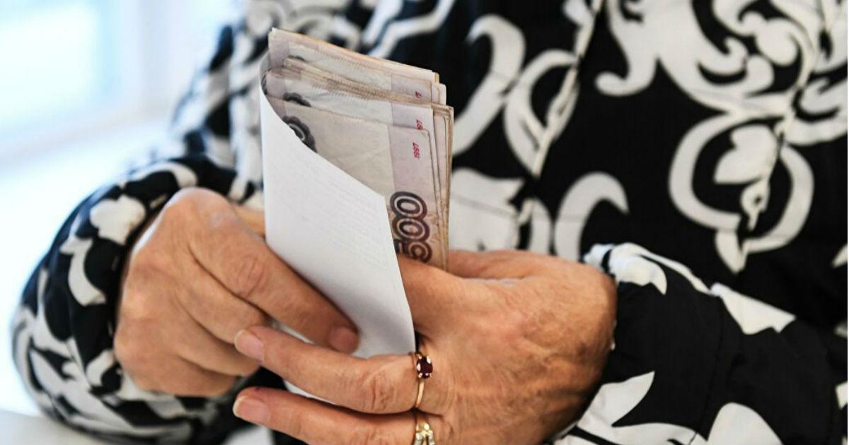 Фото Пишут, что запретили обналичивать накопительную пенсию. Это как?