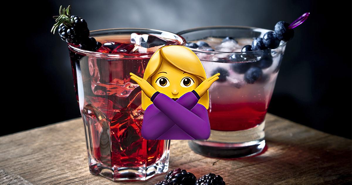 Назван самый опасный для сердца напиток