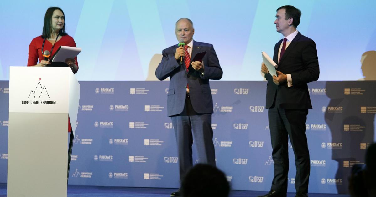 Объявлены победители премии «Цифровые вершины»