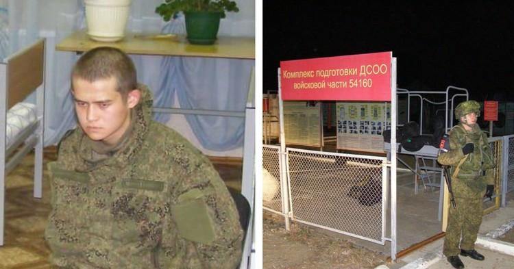 Фото Солдат Шамсутдинов, убивший восьмерых, признан потерпевшим по делу о дедовщине