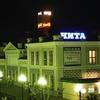Гостиница «Чита» дождалась реконструкции