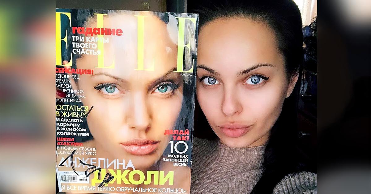 Русская Анджелина Джоли. Все свое или помогли хирурги?