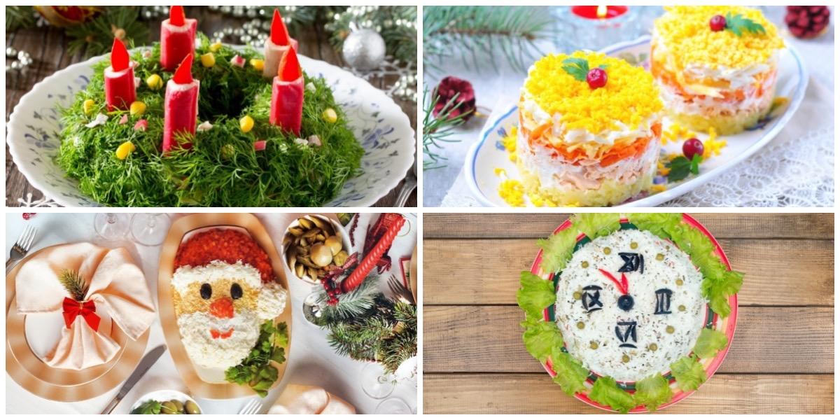 Подборка оригинальных салатов к Новому году