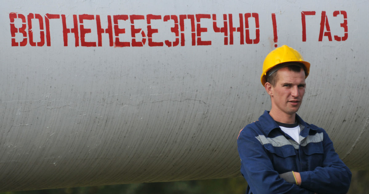 Фото ТАСС: Россия начинает платить Украине по долгу в $3 млрд. Как так?