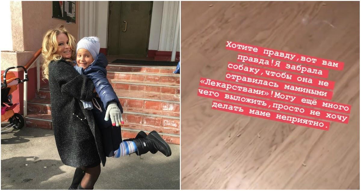 «Спасибо за грязь!»: Борисова обвинила 12-летнюю дочь в предательстве и лжи