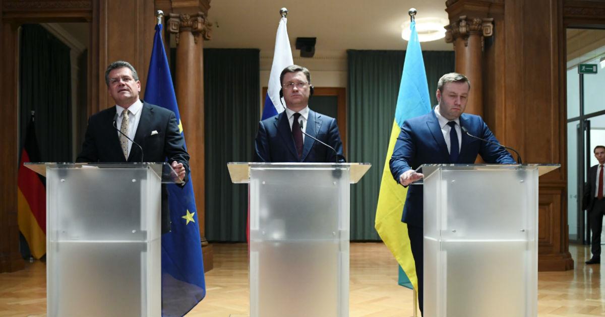 Фото Газовый договор Москвы с Киевом: что Россия выиграла и что проиграла?