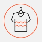 50 % на всю одежду NNedre из-за закрытия флагмана на «Хлебозаводе»