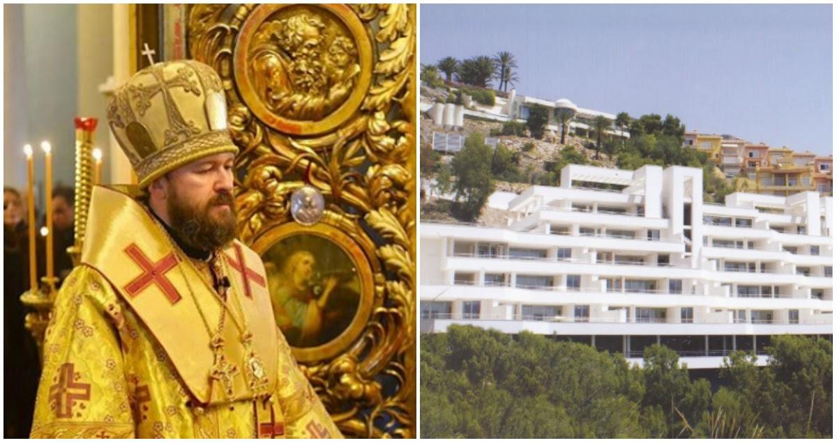 У митрополита РПЦ нашли недвижимость в Испании