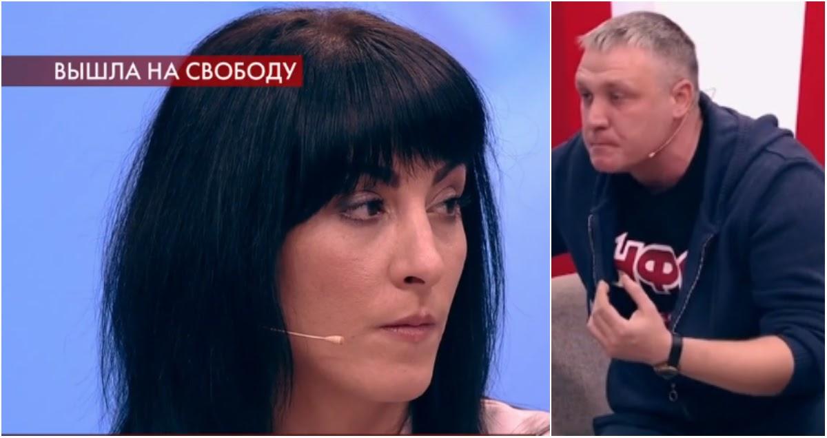 Ольга Алисова встретилась с отцом Алеши Шимко спустя 3 года после инцидента