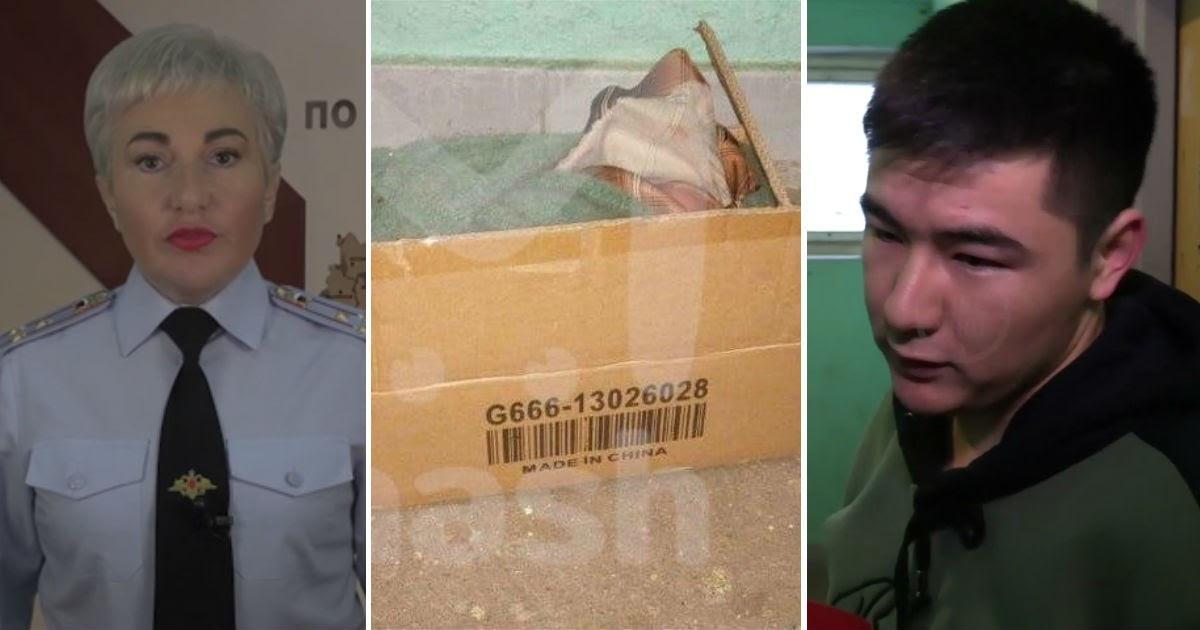 """Фото """"Думали, пранк"""": в Мытищах в подъезде нашли коробку с новорожденной"""