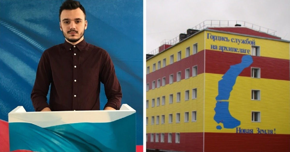 Соратника Навального забрали из дома и отправили служить на Новую Землю