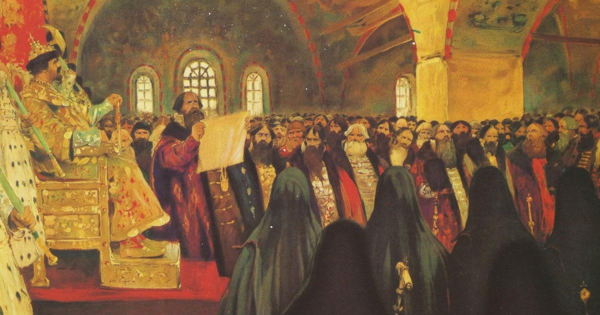 Что такое Земский собор? В чем его суть? Когда был первый собор?