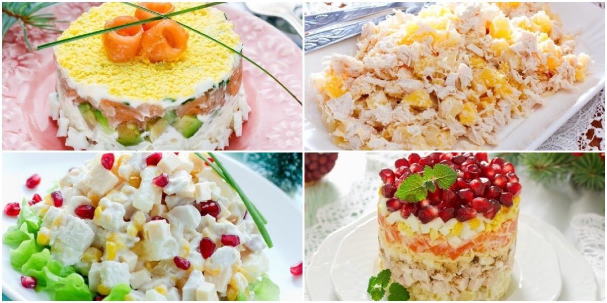 Подборка вкусных салатов к новогоднему столу