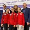 На красноярском чемпионате России фигуристы разыграли все медали