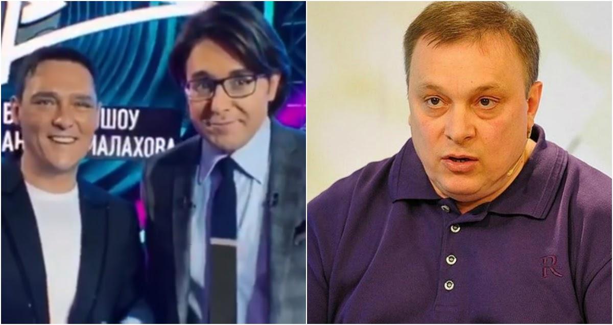 """Продюсер """"Ласкового мая"""" назвал Андрея Малахова прост****ой"""