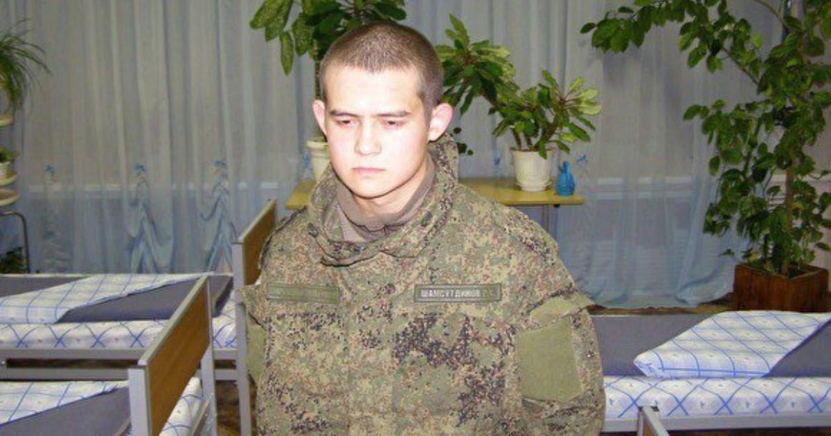 Фото Дело Рамиля Шамсутдинова: военный признался в неуставных отношениях