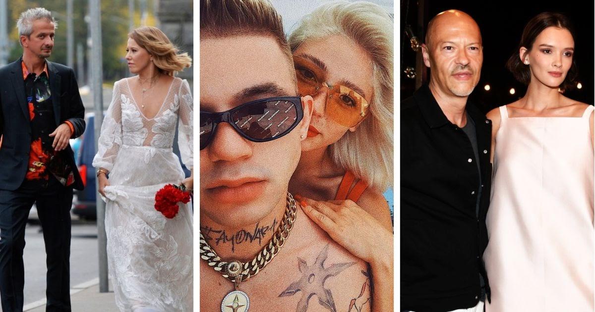 Женитьба года. Топ звездных свадеб-2019