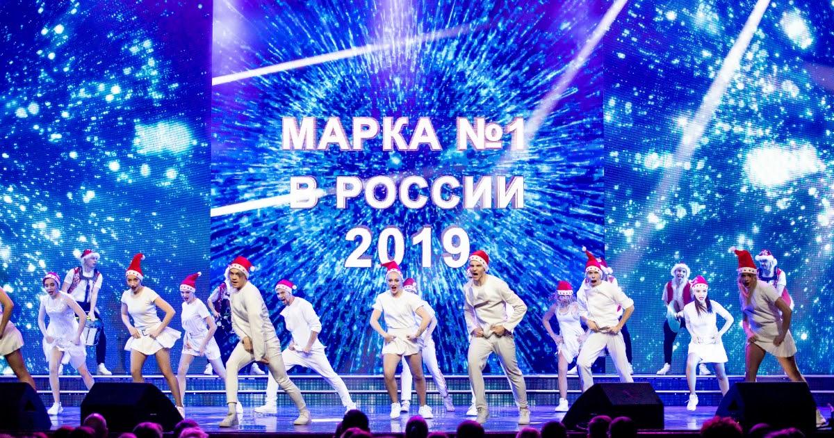 Церемонию вручения премии «Марка № 1 в России 2019» покажут на канале ТВЦ