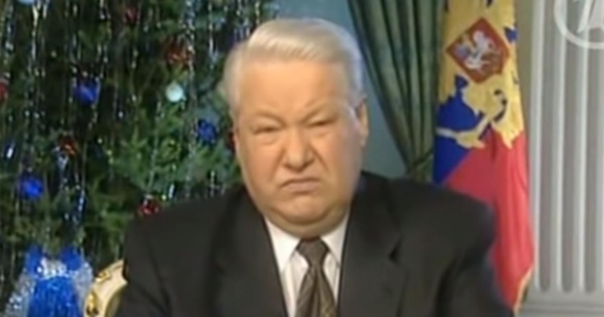 Фото Я устал, я ухожу. 20 лет отставке Ельцина - как это было? (ВИДЕО)