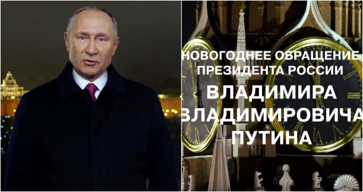 Новогоднее обращение Путина выложили в Сеть