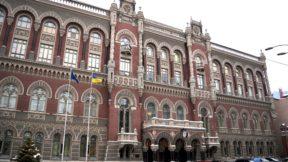 Нацбанк собрался с инспекцией в ряд украинских банков: кому приготовиться