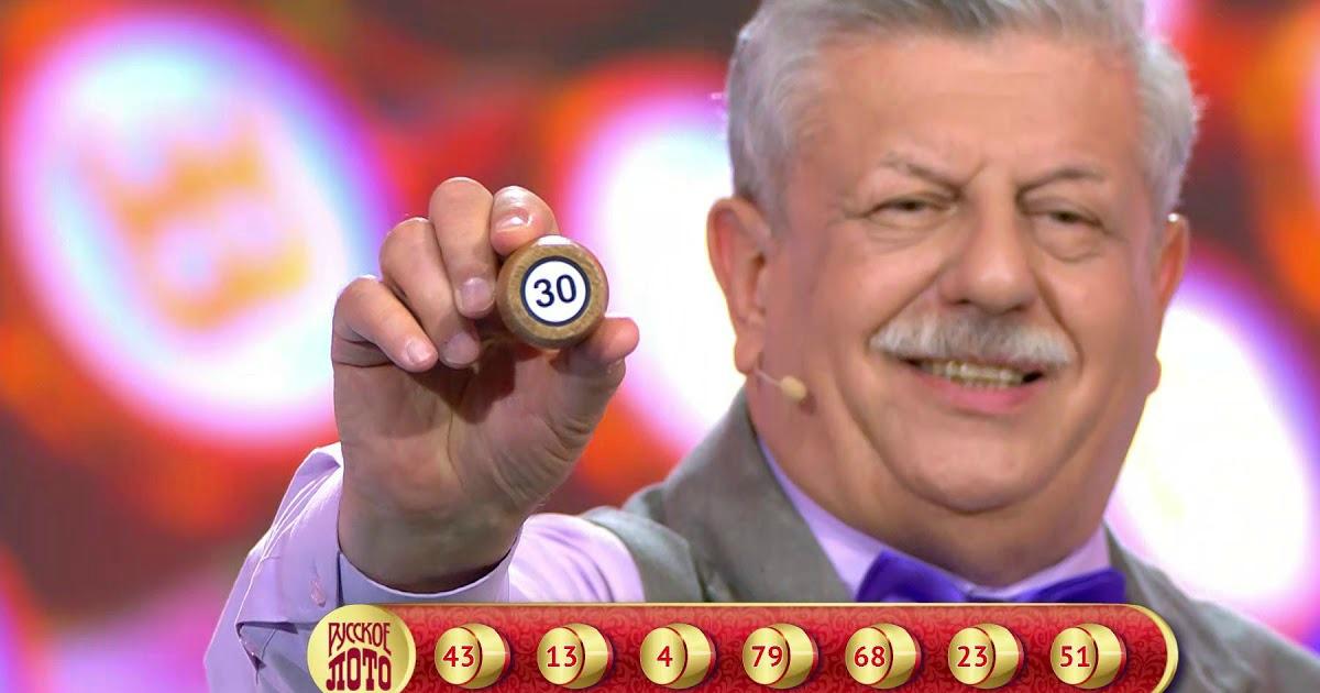 Москвич выиграл миллиард рублей в лотерею в Новый год