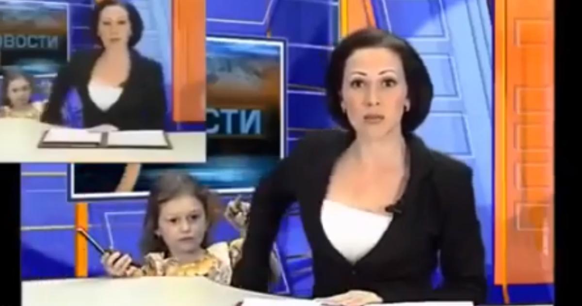 Дочь телеведущей сорвала прямой эфир своим срочным сообщением