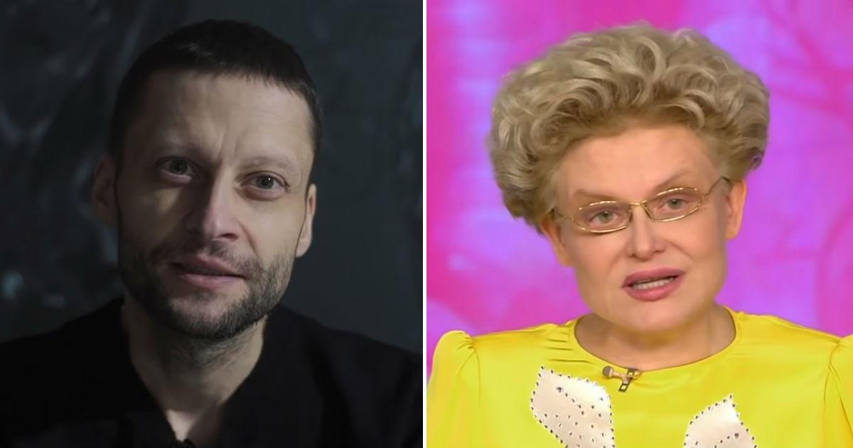 Фото Малышева объяснила, почему онколог Андрей Павленко не смог побороть рак