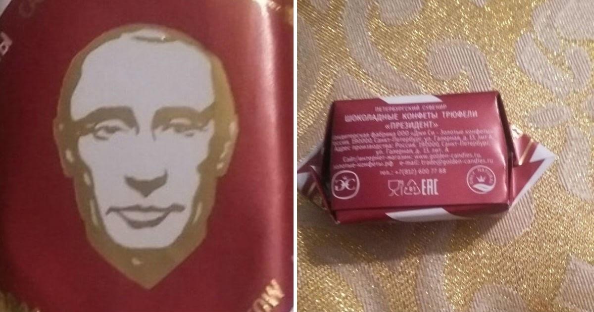 """""""Со вкусом налогов"""". Детям в Омске раздали конфеты с портретом Путина"""