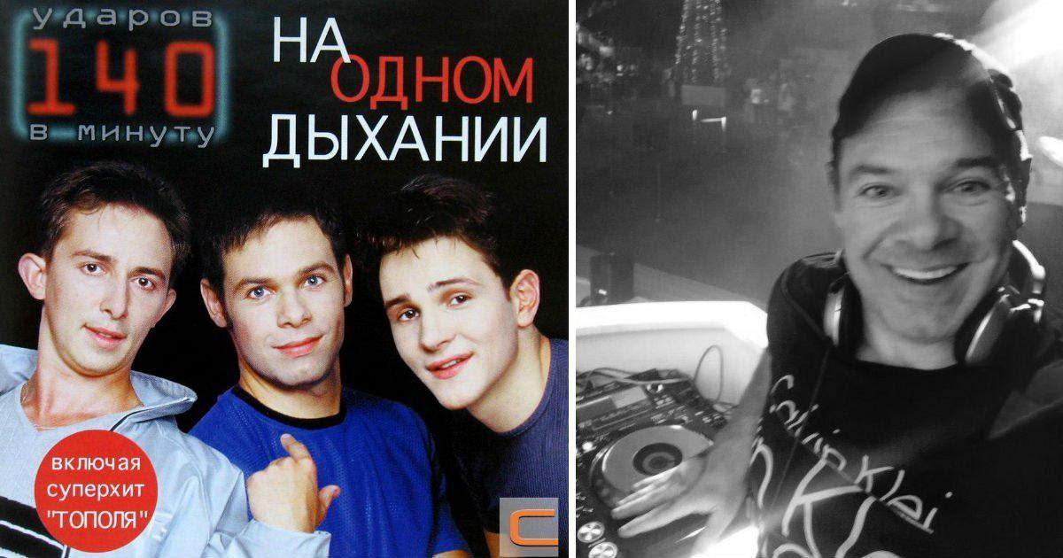 """Ушел из жизни экс-вокалист """"140 ударов в минуту""""  Юрий Абрамов"""