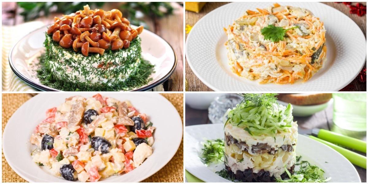 Подборка вкусных салатов с грибами