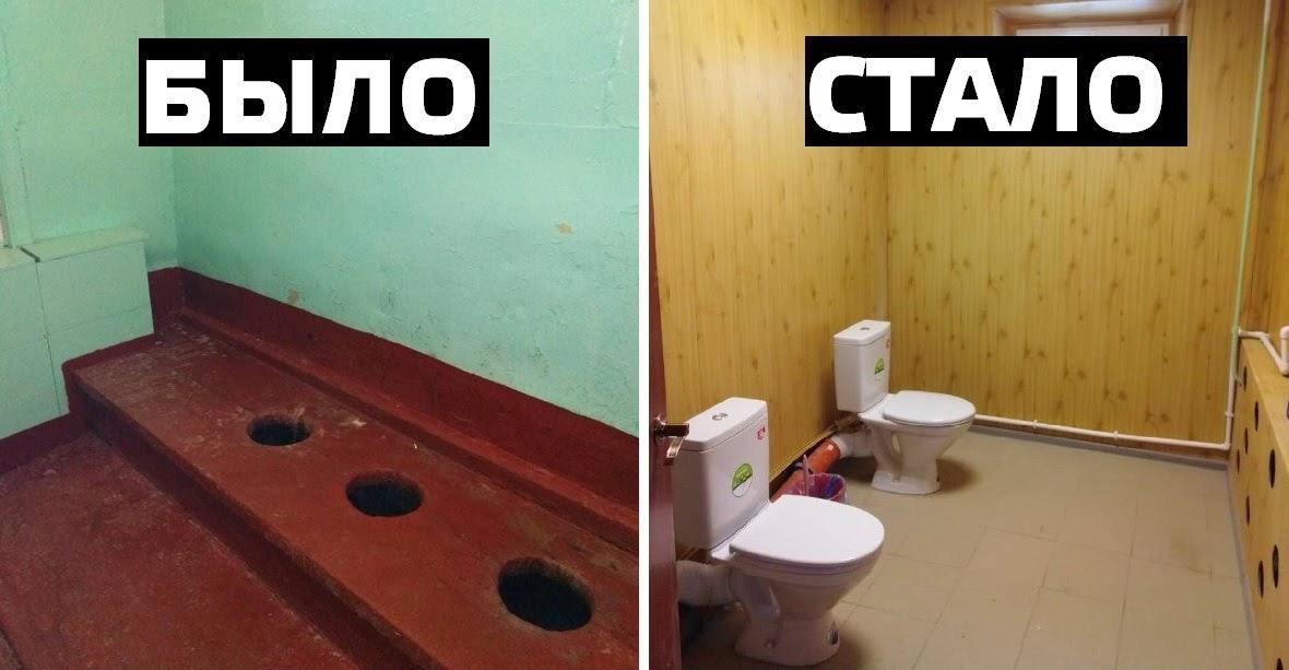 «Стесняться не стоит». Чиновник похвастался школьным туалетом без кабинок