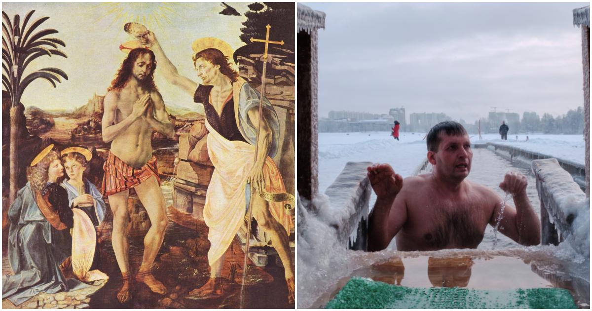 Фото Крещение Господне: праздник, традиции и число. Крещение в 2020 году