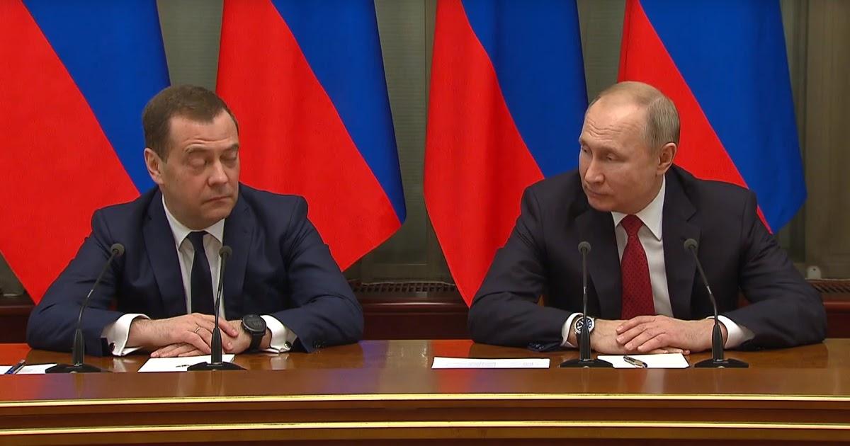 Как Медведев и Путин объявили об отставке правительства