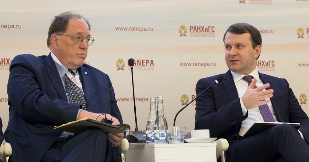 XI Гайдаровский форум в РАНХиГС: итоги первого дня
