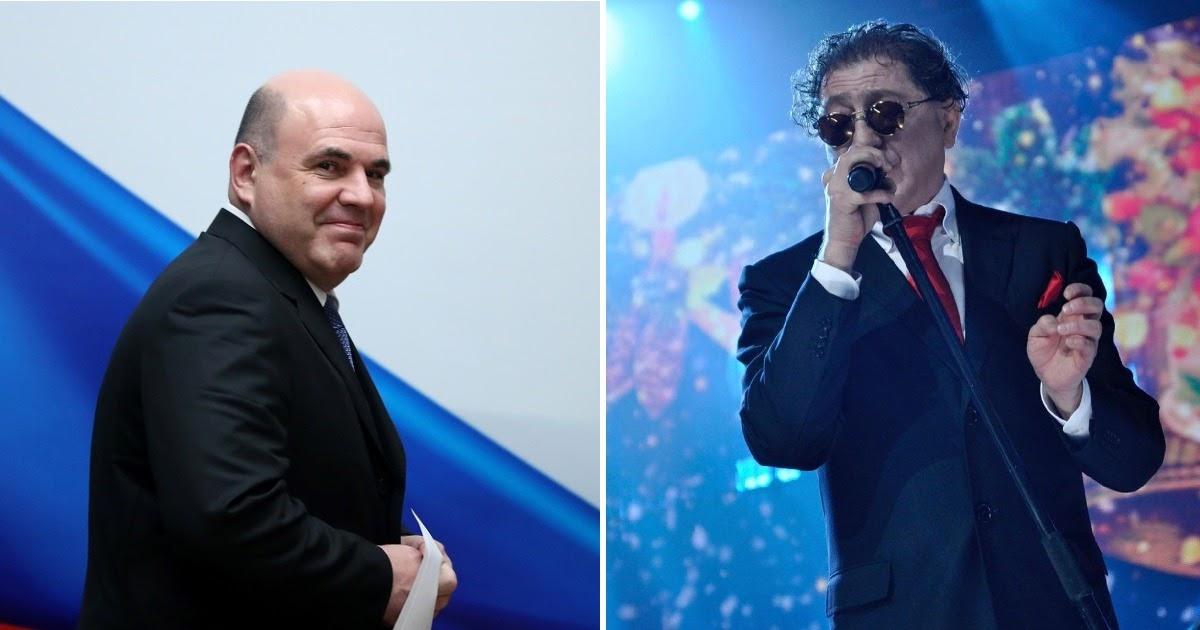 Фото Новый премьер-министр Мишустин писал музыку к песням Лепса