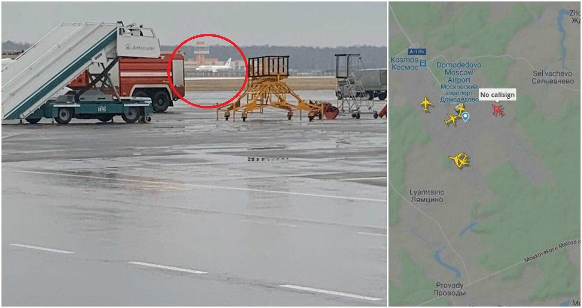 «Я перепутал»: пилот посадил самолет на недостроенную полосу в Домодедово