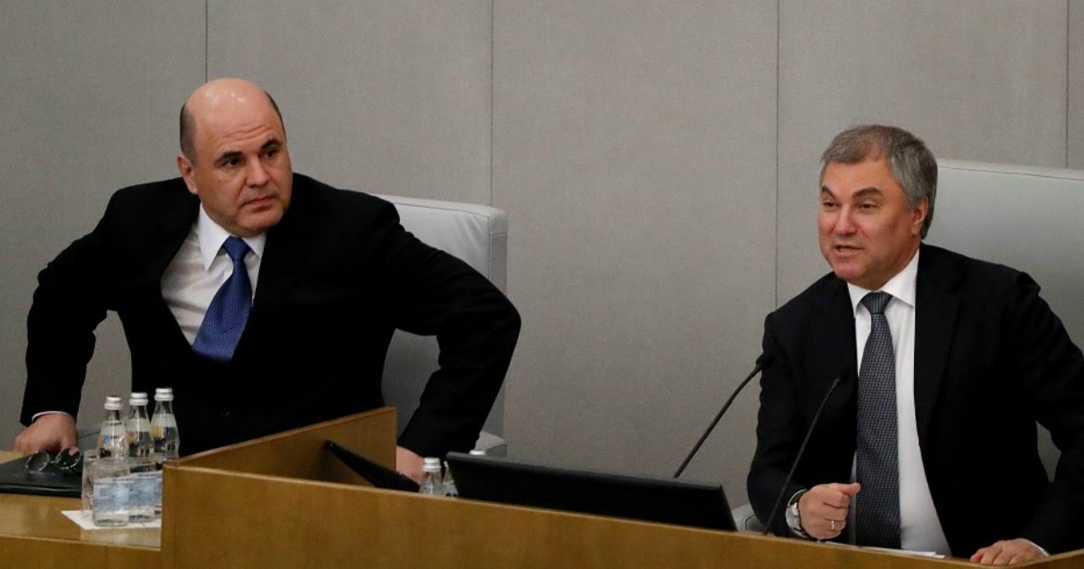 Худшие из худших: четырех министров раскритиковали на встрече с Мишустиным