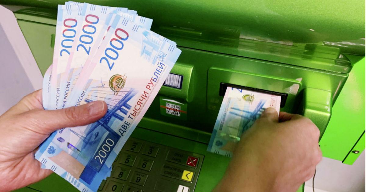 Грабеж через банкомат. Как не стать жертвой мошенников?