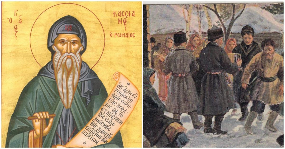 Фото 29 февраля - Касьянов день, его запреты и суеверия. 29 февраля 2020 года