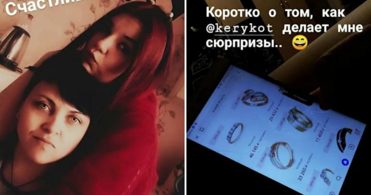 Педагога из Брянска прогнали из школы, обвинив в однополой связи