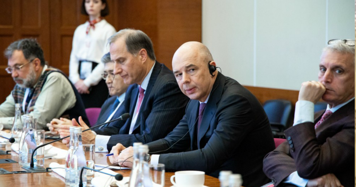 Фото Подведены итоги XI Гайдаровского форума