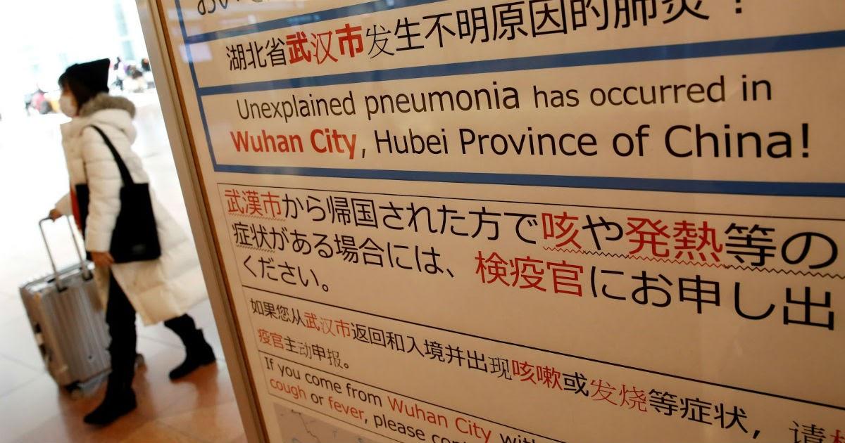 Коронавирус приближается к РФ: в Китае закрыты 10 городов