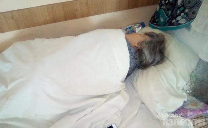 Фото 95-летняя женщина сутки ждет помощи в коридоре больницы Курска