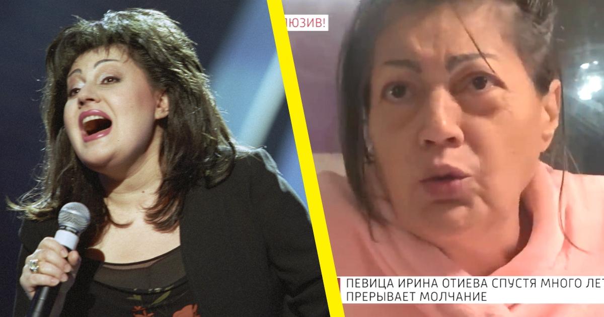 """""""Подлость и гадость"""": Ирина Отиева возмущена программой Малахова о себе"""