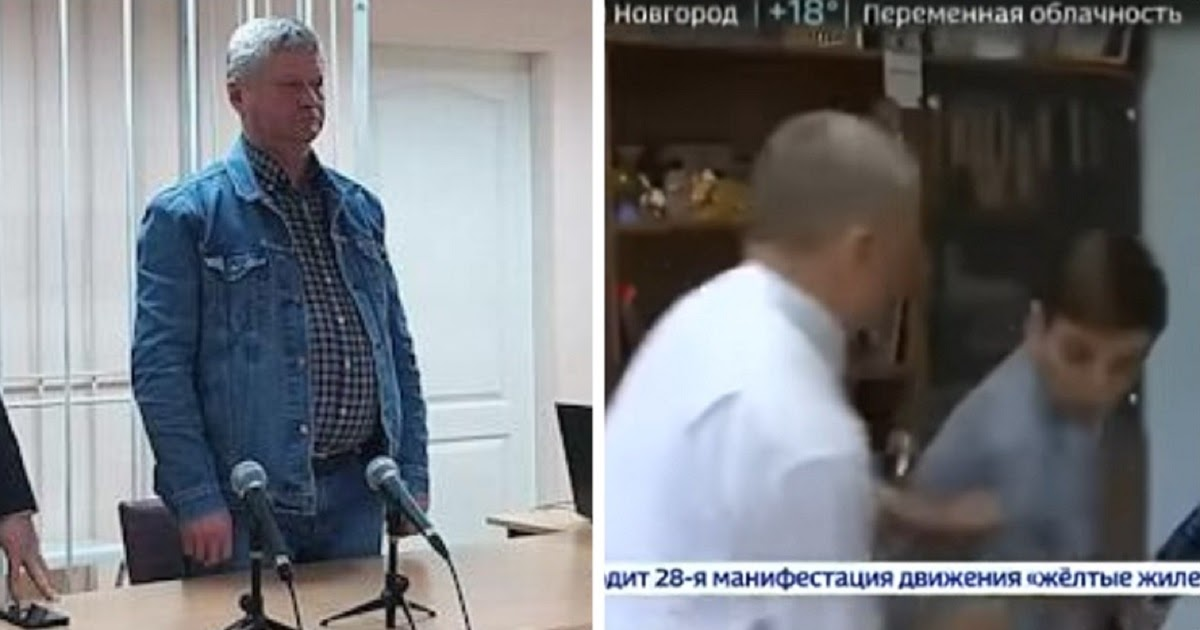 """Фото Чиновник вытер пол журналистом """"России 24"""" и получил два года условно"""