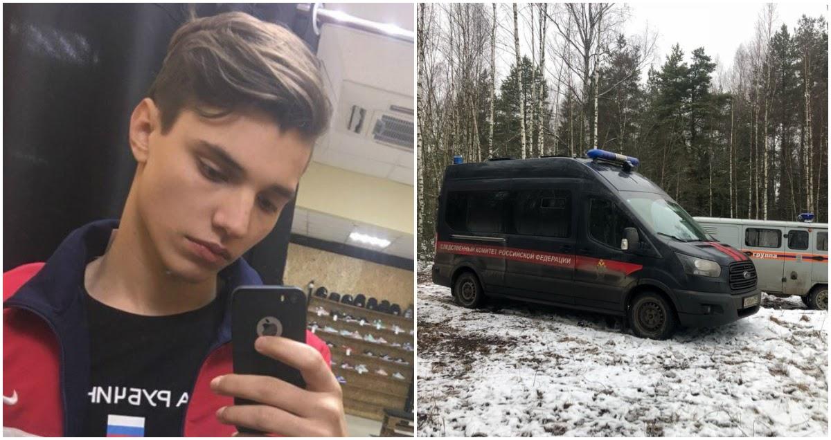 Тело 16-летнего Влада Бахова нашли в километре от места вечеринки