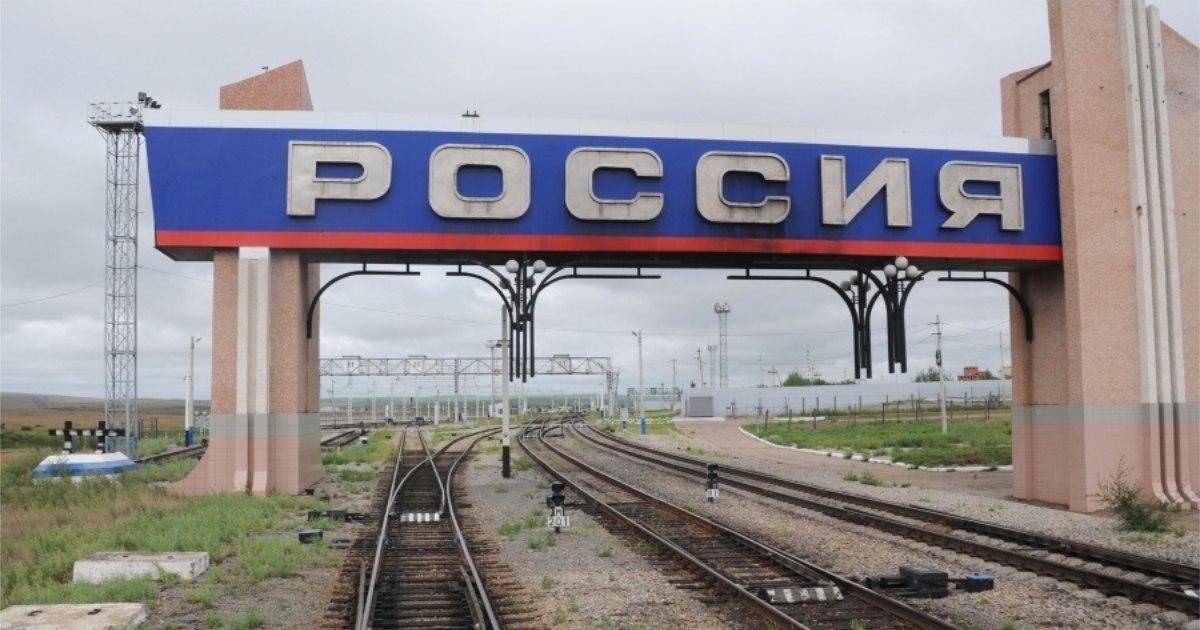 Фото Мишустин закрыл границу России на Дальнем Востоке
