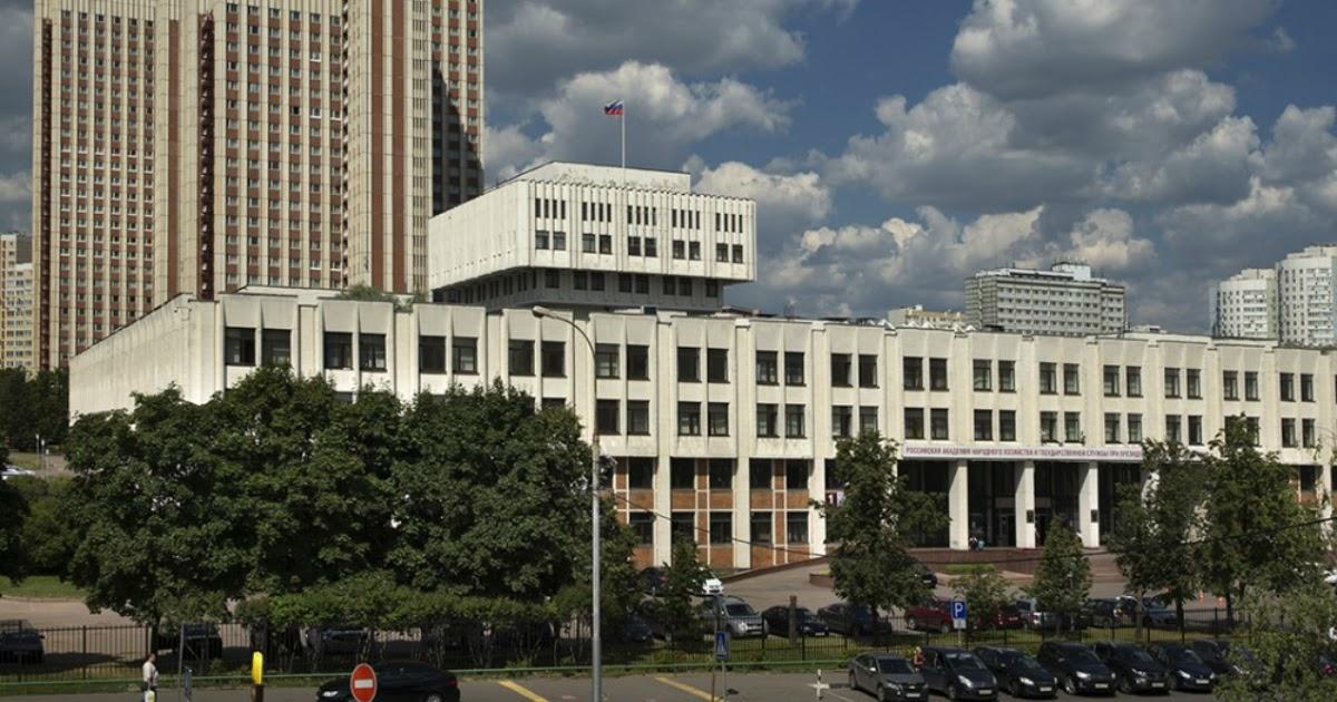 В здании РАНХиГС произошло возгорание, пострадавших нет